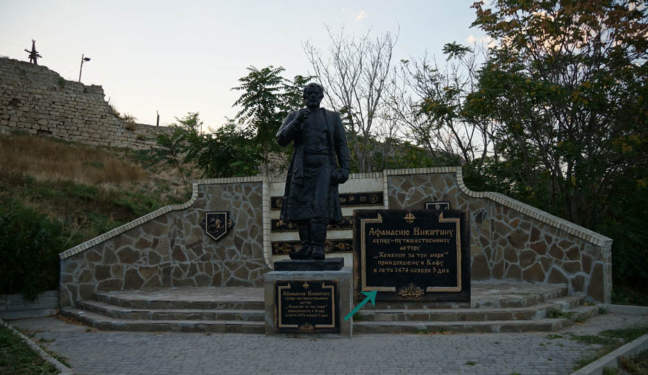 памятник Афанасию Никитину, г. Феодосия
